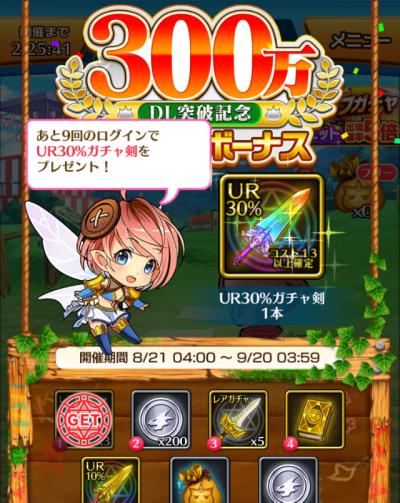 f:id:byousatsu-pn2:20160904112714p:plain