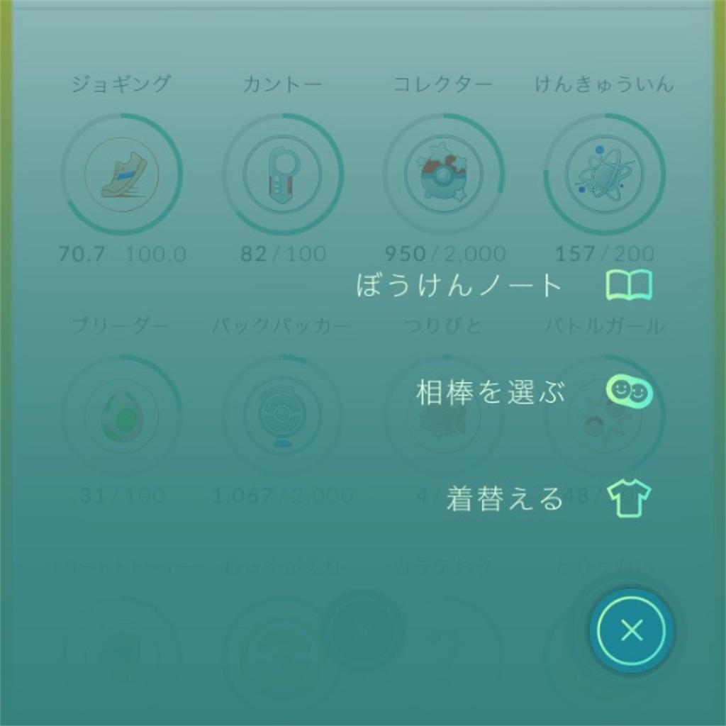 f:id:byousatsu-pn2:20160914124048j:image