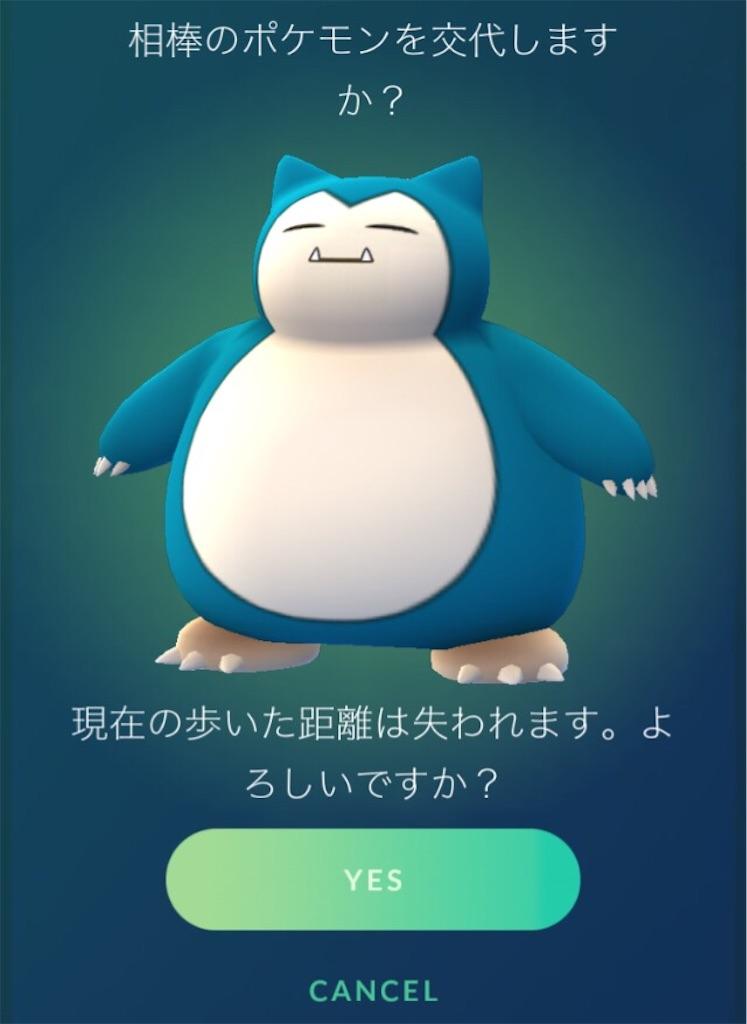f:id:byousatsu-pn2:20160914200018j:image