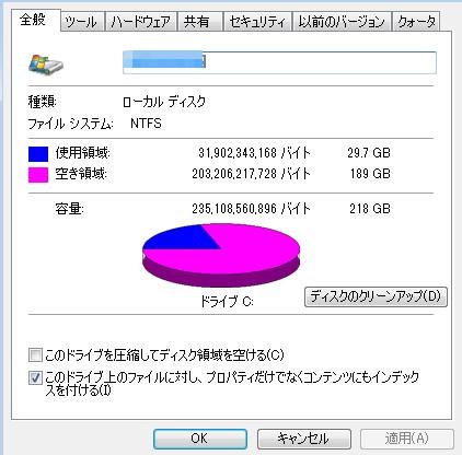 f:id:byousatsu-pn2:20161001234040j:plain