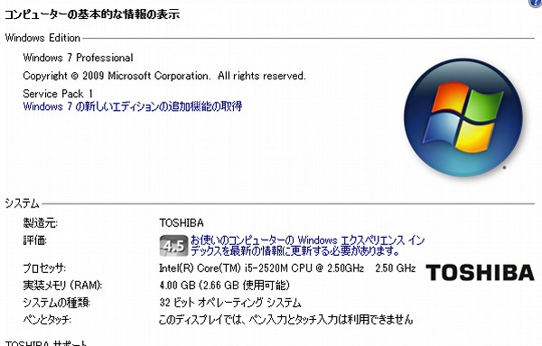 f:id:byousatsu-pn2:20161001234123j:plain