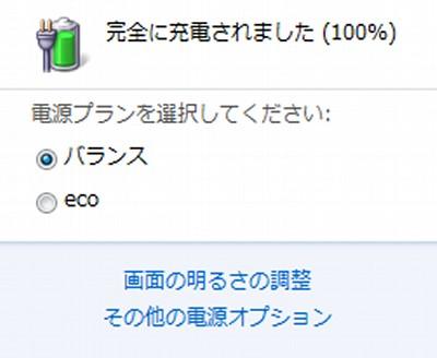 f:id:byousatsu-pn2:20161001234201j:plain