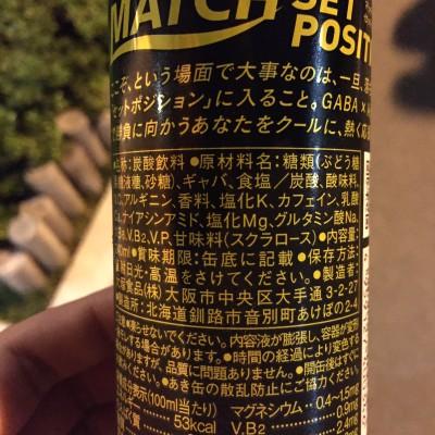 f:id:byousatsu-pn2:20161009093816j:plain