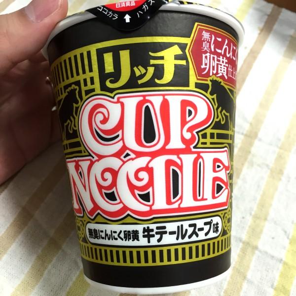 f:id:byousatsu-pn2:20161023135203j:plain