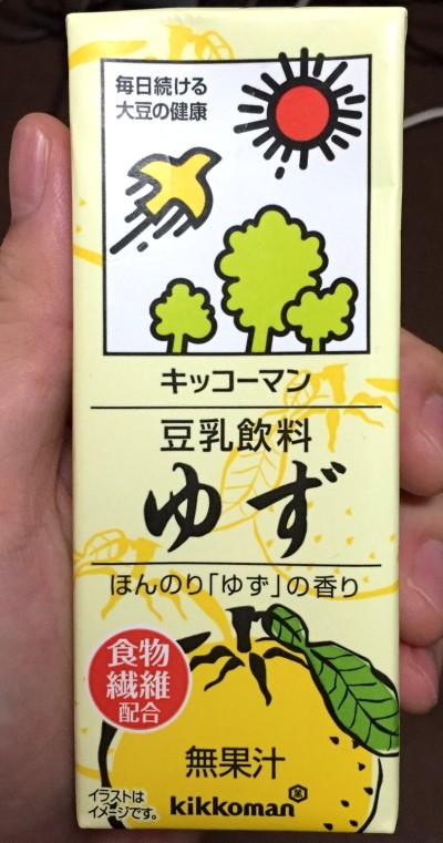 f:id:byousatsu-pn2:20161030203004j:plain