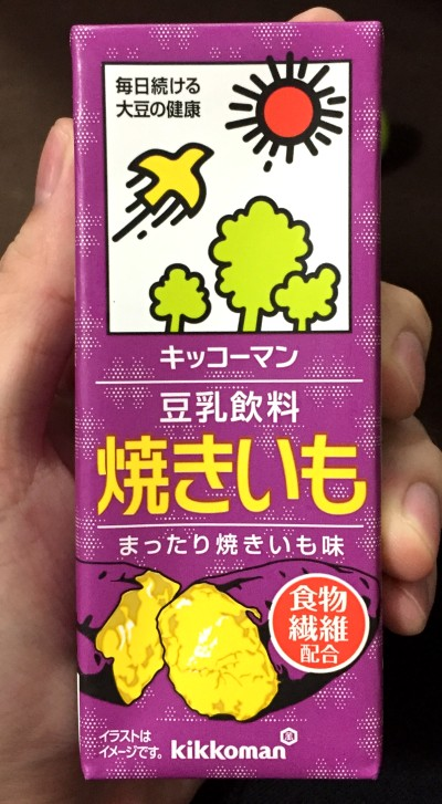 f:id:byousatsu-pn2:20161030203914j:plain