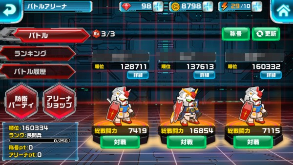 f:id:byousatsu-pn2:20161112191033j:plain