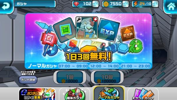 f:id:byousatsu-pn2:20161112192241j:plain