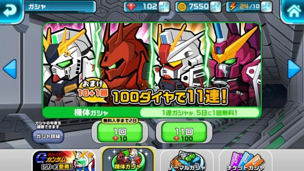 f:id:byousatsu-pn2:20161112192343j:plain