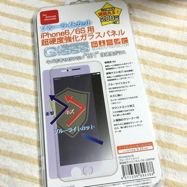 f:id:byousatsu-pn2:20161113144030j:plain