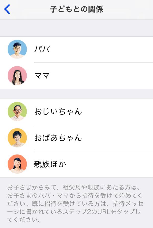 f:id:byousatsu-pn2:20161120204517p:plain
