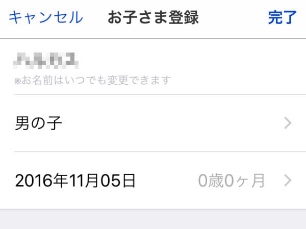 f:id:byousatsu-pn2:20161120204901p:plain