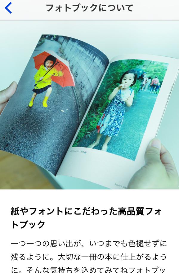 f:id:byousatsu-pn2:20161120210015p:plain