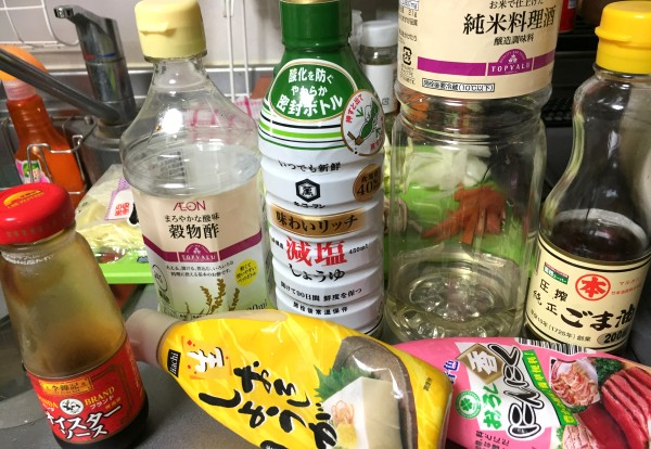f:id:byousatsu-pn2:20161123093356j:plain
