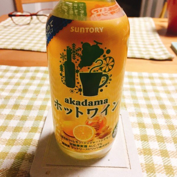 f:id:byousatsu-pn2:20161207225722j:plain