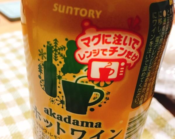 f:id:byousatsu-pn2:20161207230656j:plain