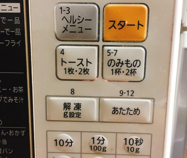 f:id:byousatsu-pn2:20161207230939j:plain