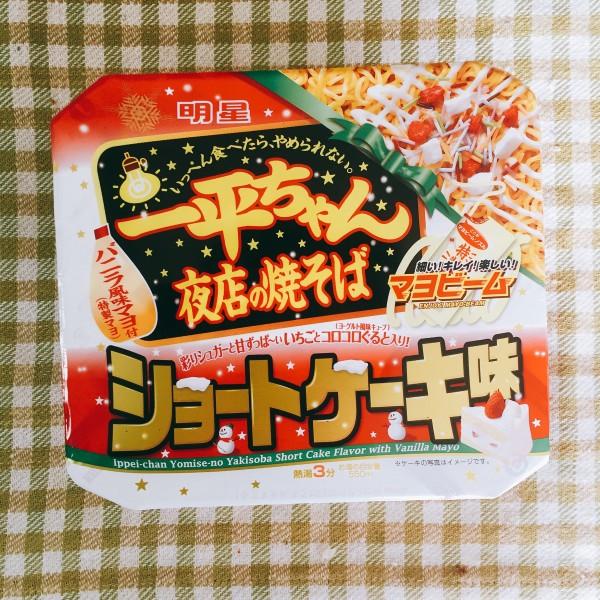 f:id:byousatsu-pn2:20161211171658j:plain