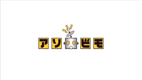 f:id:byousatsu-pn2:20161211214205p:plain