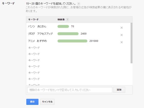 f:id:byousatsu-pn2:20161218085555j:plain