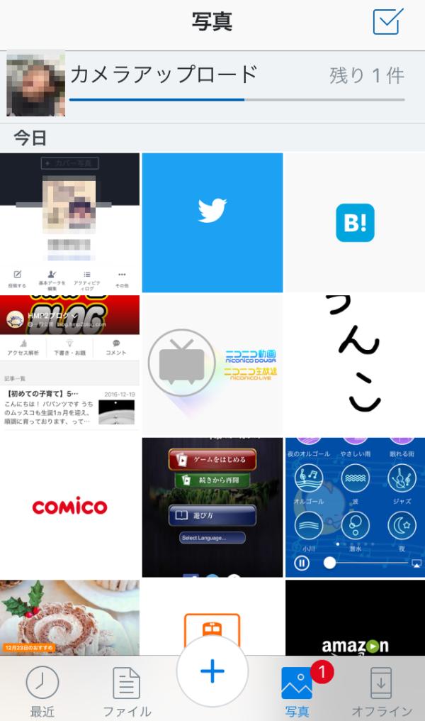 f:id:byousatsu-pn2:20161223105859p:plain
