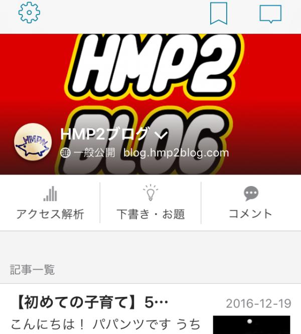 f:id:byousatsu-pn2:20161223113320p:plain