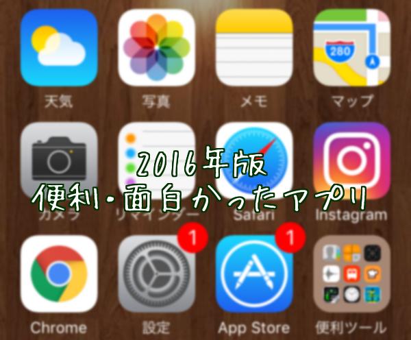 f:id:byousatsu-pn2:20161223123638p:plain