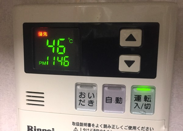 f:id:byousatsu-pn2:20170103174836j:plain