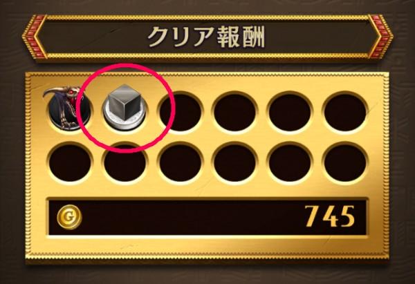 f:id:byousatsu-pn2:20170115094158j:plain