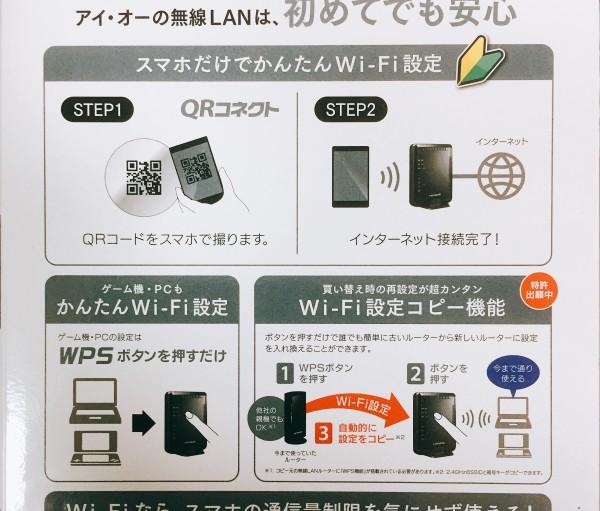 f:id:byousatsu-pn2:20170122103143j:plain