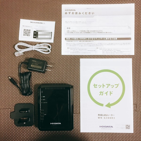 f:id:byousatsu-pn2:20170122103154j:plain