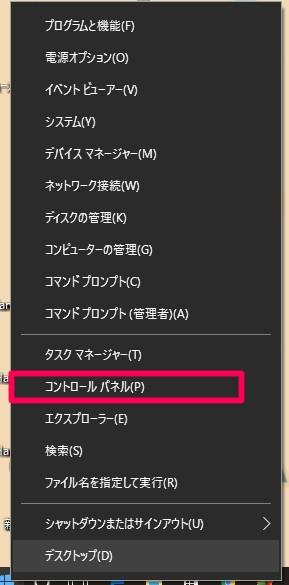f:id:byousatsu-pn2:20170122110142j:plain