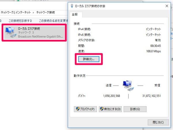 f:id:byousatsu-pn2:20170122110353j:plain