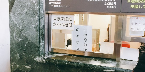 f:id:byousatsu-pn2:20170219151830j:plain