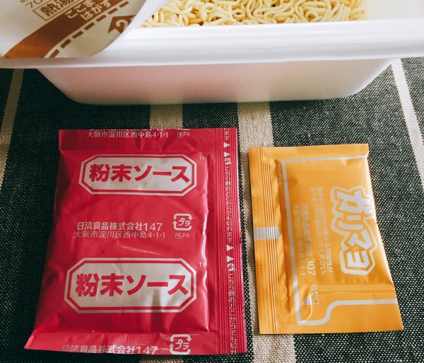 f:id:byousatsu-pn2:20170219235209j:plain