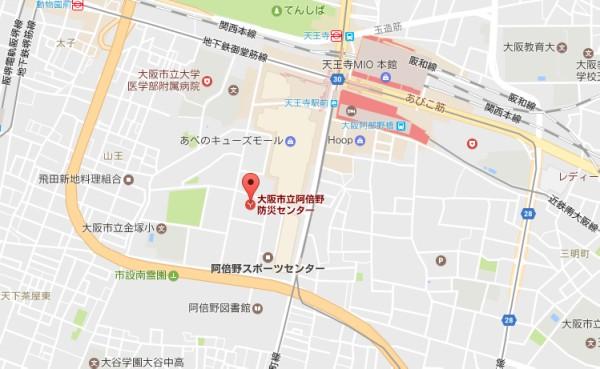 f:id:byousatsu-pn2:20170312091834j:plain