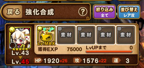 f:id:byousatsu-pn2:20170319003247p:plain