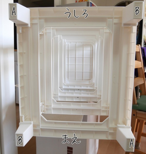 f:id:byousatsu-pn2:20170324224345j:plain