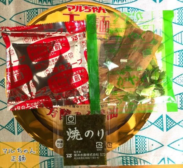 f:id:byousatsu-pn2:20170326125148j:plain