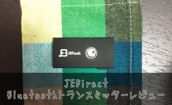 f:id:byousatsu-pn2:20170326135141j:plain