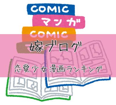 f:id:byousatsu-pn2:20170401100536p:plain