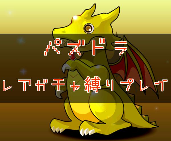f:id:byousatsu-pn2:20170402094737p:plain