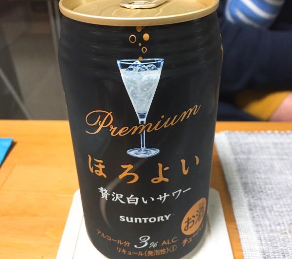 f:id:byousatsu-pn2:20170402232929j:plain
