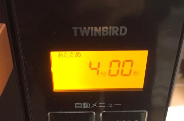 f:id:byousatsu-pn2:20170415084908j:plain