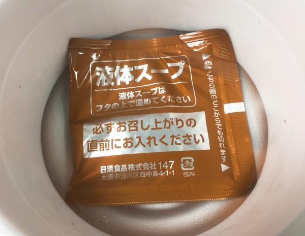 f:id:byousatsu-pn2:20170415085120j:plain