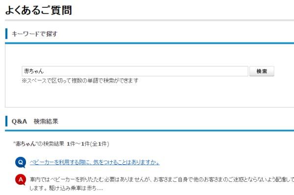 f:id:byousatsu-pn2:20170423154210j:plain
