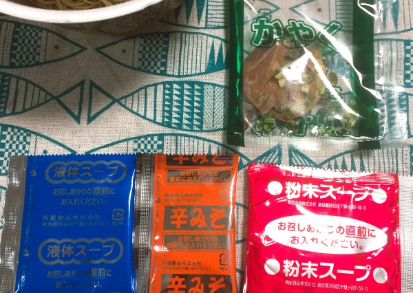f:id:byousatsu-pn2:20170429084145j:plain