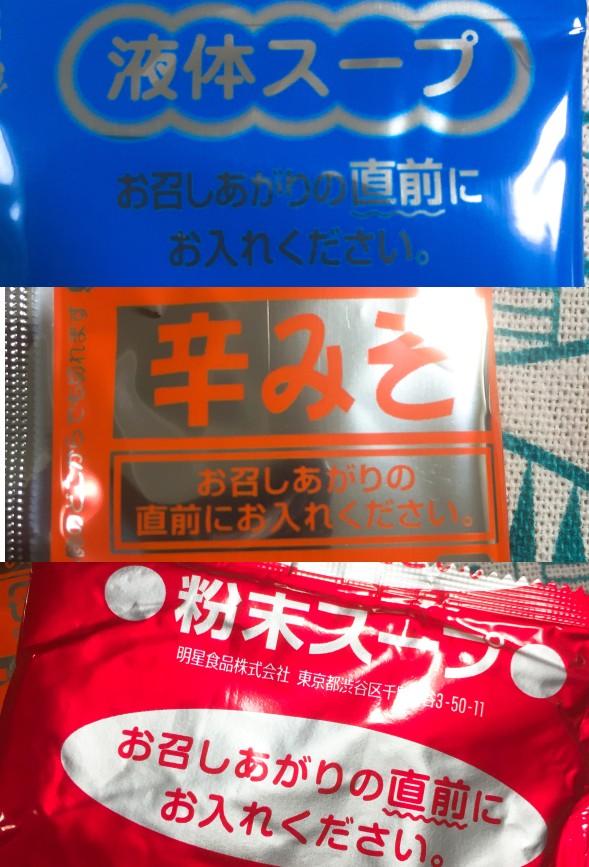 f:id:byousatsu-pn2:20170429084308j:plain