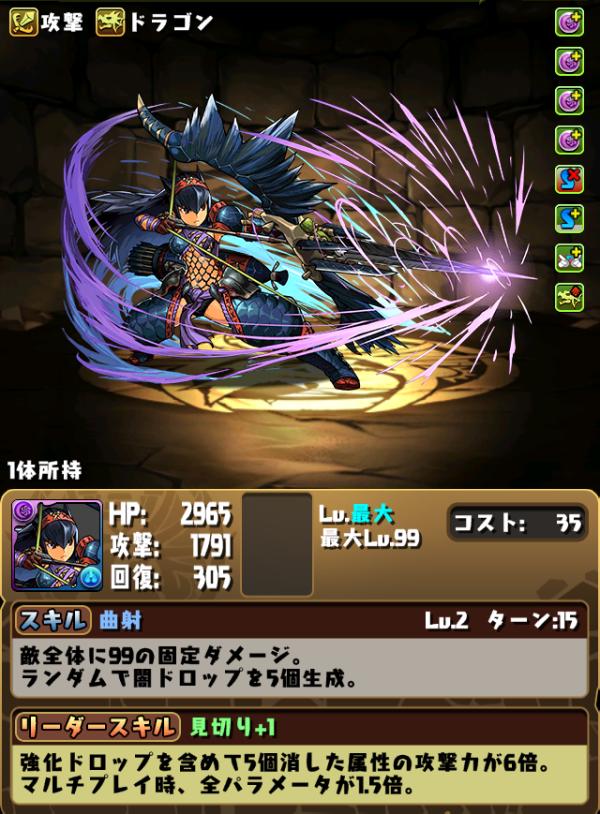 f:id:byousatsu-pn2:20170507230952p:plain