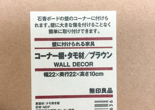 f:id:byousatsu-pn2:20170514082033j:plain
